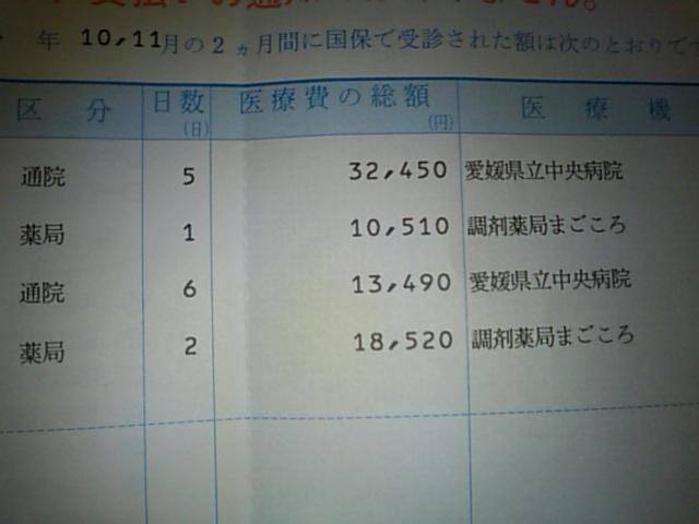 SN3F0016.JPG